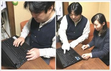 パソコン修理店 京都 NCOの西村がパソコン修理を行っている写真