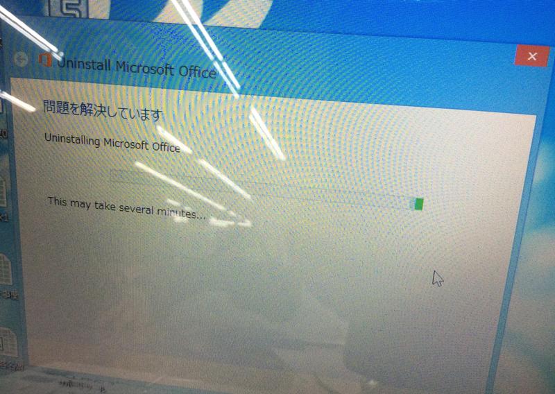 マイクロソフトのオフィス2013を完全にアンインストールするツールを起動している画像です。これで、MicrosoftOffice2013を一度アンインストール(削除)します。