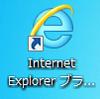 インターネット が 開かない インターネットエクスプローラー