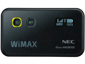 WiMAXの設定 にお伺いしました。京都市左京区