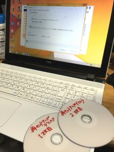 パソコン修理 京都 NCOの事例 安く初期設定