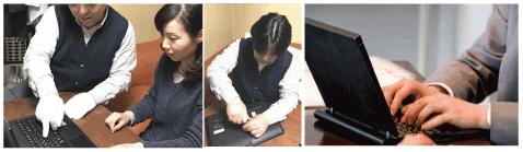 パソコン修理 京都 エヌシーオーのパソコン修理の写真