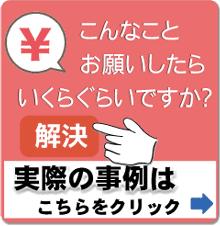 京都 パソコン修理 NCOが安いと言われる実際の事例やパソコン修理費用、パソコン設定費用の紹介