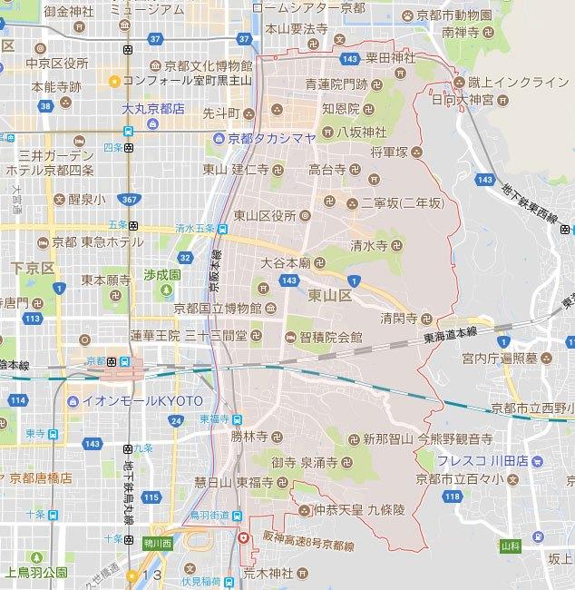 京都市東山区のパソコン修理はNCOへ
