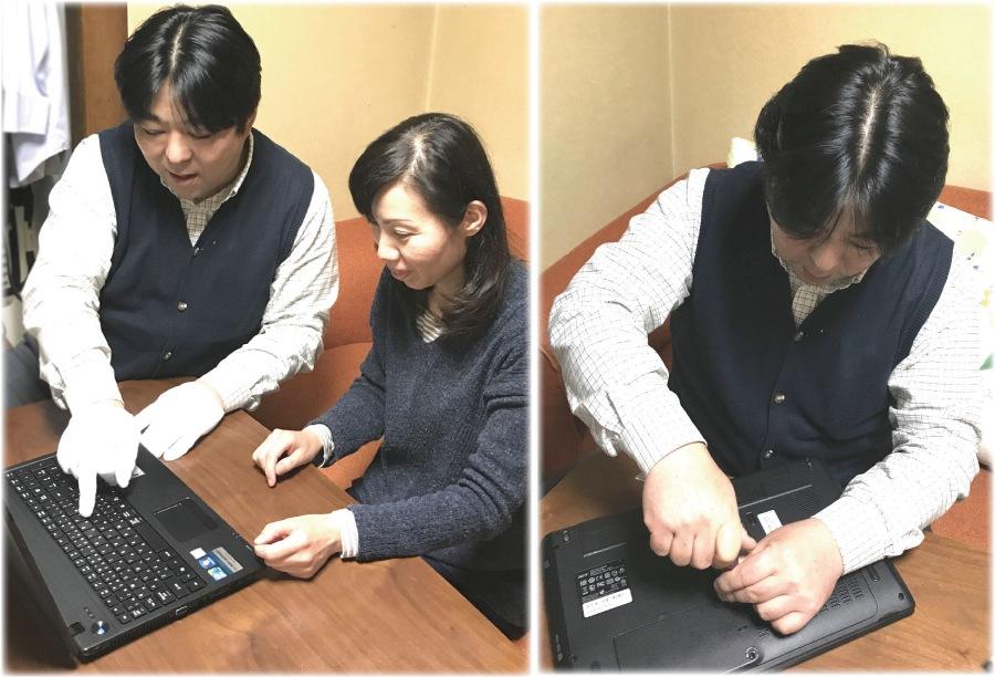 エヌシーオー代表の西村が、パソコンの修理と設定をしている様子の写真