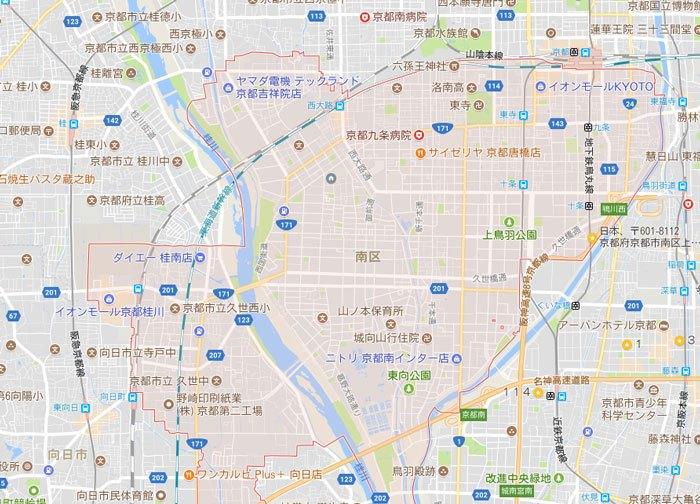 パソコン修理は京都市南区もご対応地域です