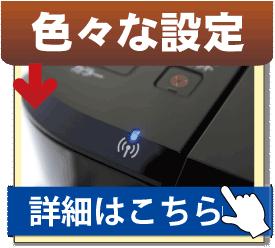 パソコンの設定(無線ルーター、ワイファイ設定、プリンター設定、ネットワーク設定)