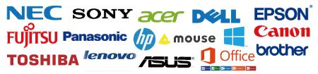 パソコン修理対応メーカー NEC、富士通、東芝、パナソニック、デル、レノボなどのパソコンメーカーの一覧画像