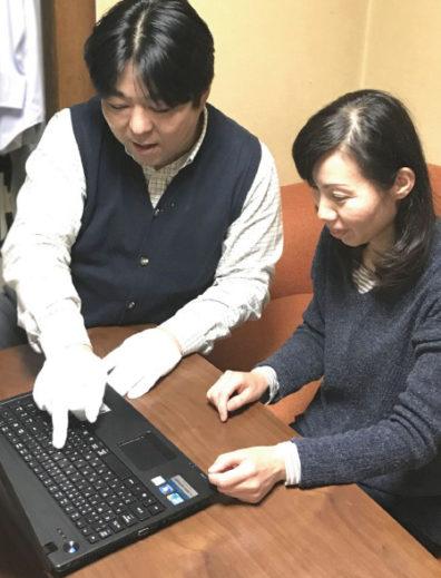 京都市 パソコン修理 エヌシーオー