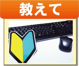 年賀状ソフト設定、印刷仕方、年賀状作成方法、スカイプ仕方、使い方
